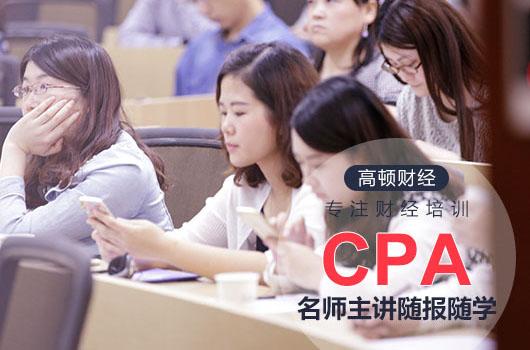 cpa考试需要在几年内通过 成绩有效期多久?