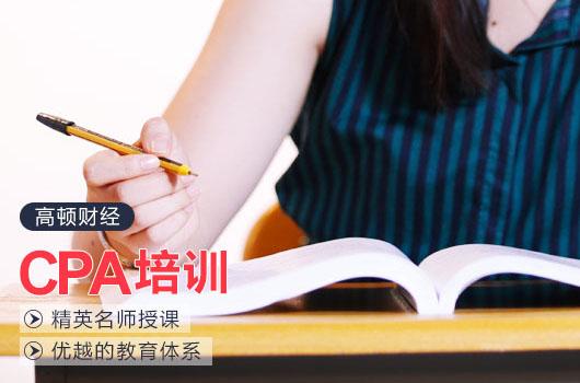 大学期间可以考注册会计师吗?在校大学生能不能考?