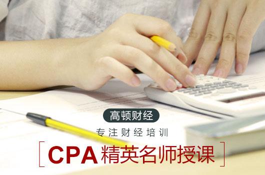 西藏2018年注册会计师证报考条件有哪些?