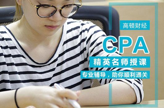 江苏2018注会考试地点 专业阶段考试地点安排