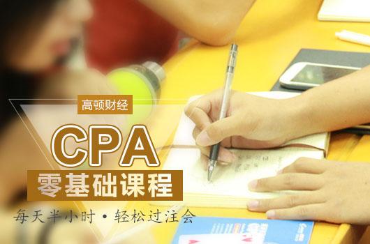 2017注会准考证忘记打印,可以参加考试吗?