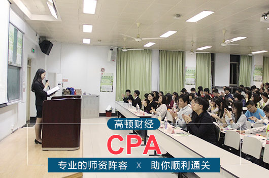 cpa准考证打印系统关闭了,去哪儿打印准考证?