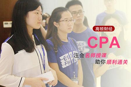 CPA忘记打印准考证怎么办?还能参加考试吗?