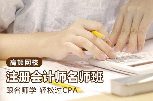注会考试忘了打印准考证怎么办?