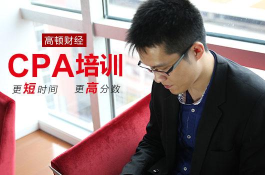 注册会计师考试,大学生在校期间备考语录